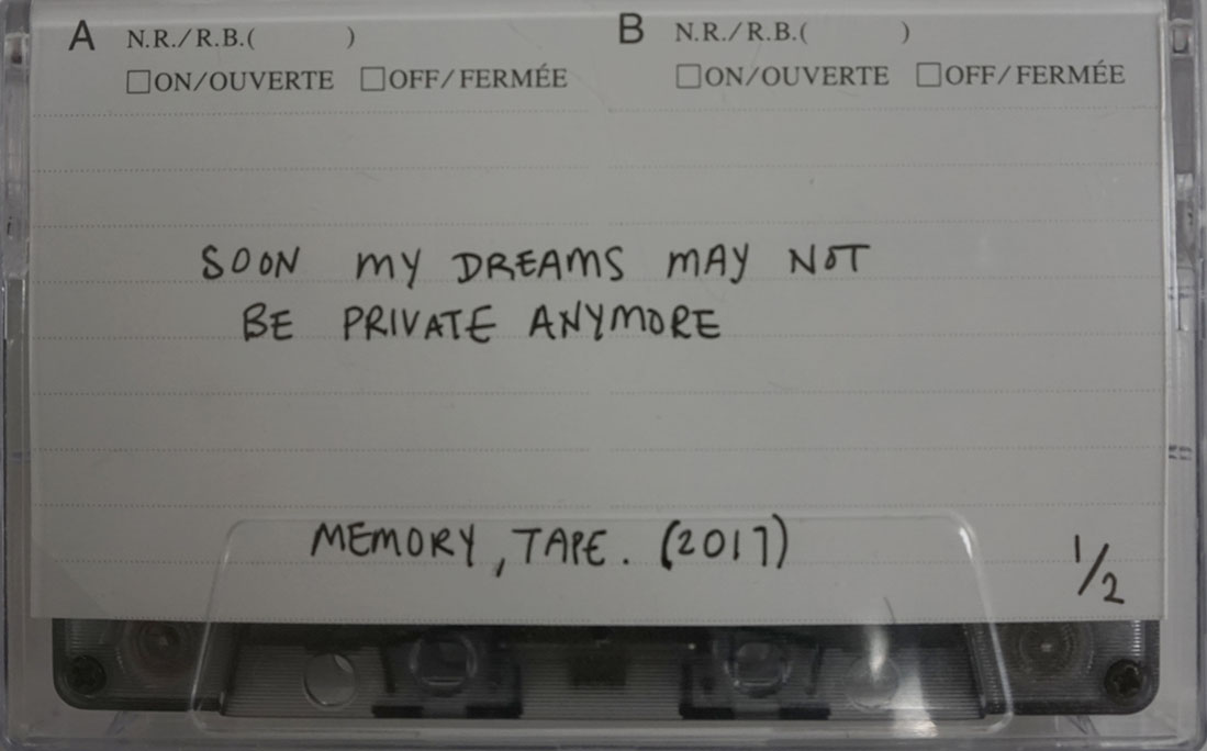 """Alanna Ho, """"Soon My Dreams May Not Be Private Anymore"""", 2017, Memory, Sound, Tape, 3.9 x 2.5 inches. Estimate: $400"""