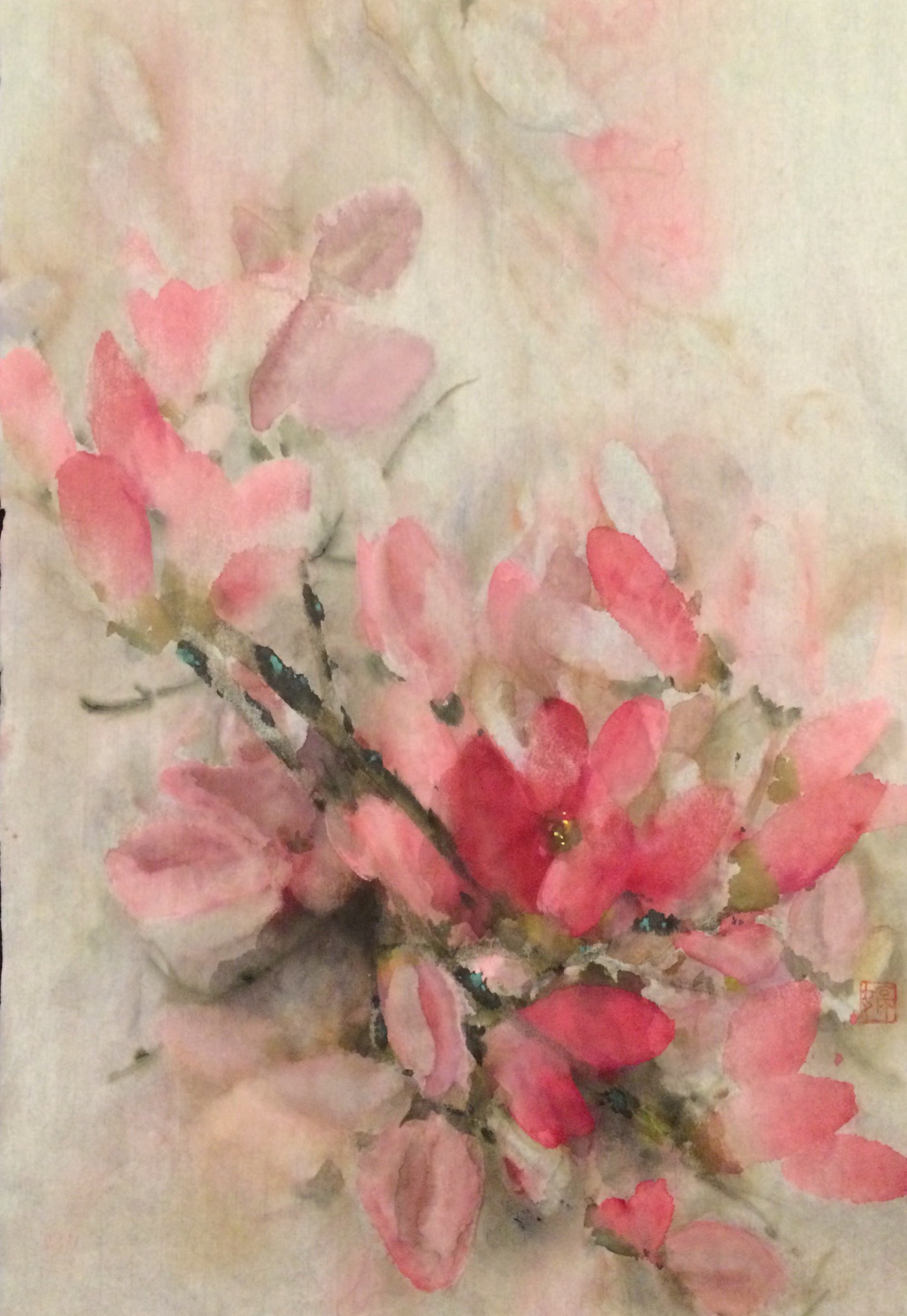 "Miao Ting Lee (Anita), ""Magnolia"", 17 x 25 inches. Watercolor on rice paper. Estimate: $900"
