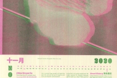 Elisa Yon, 2020 Makers Artists United (MAU) Calendar, 2020, Limited Ed. (400) Risograph Printed Calendar, 10x15in, Value: $50