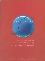 1998-international-indigenous-art-exhibition-four-circles-soaring-visions