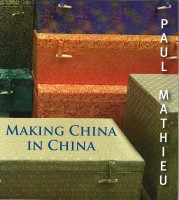 2006-making-china-in-china