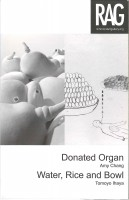2008-donated-organ