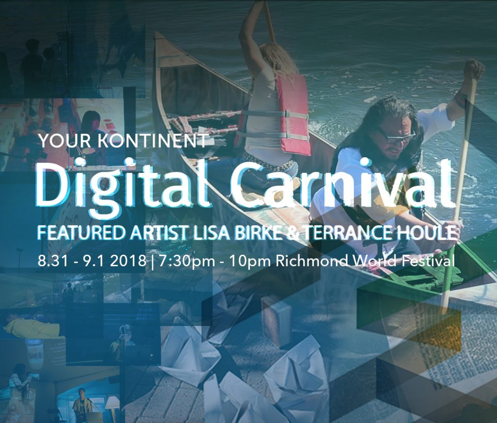2018DigitalCarnival_homepage copy